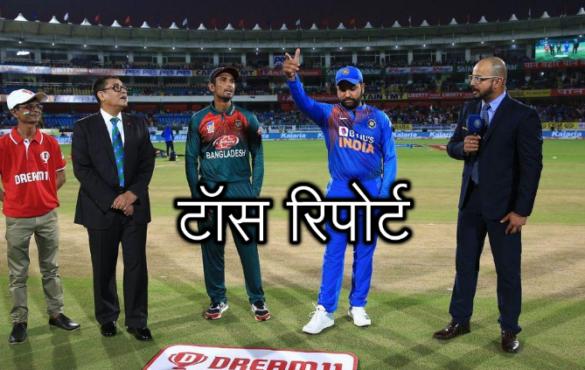 INDvBAN, तीसरा टी-20: बांग्लादेश ने जीता टॉस, सीरीज जीतने के लिए रोहित ने अपने ही साथी को किया बाहर 1