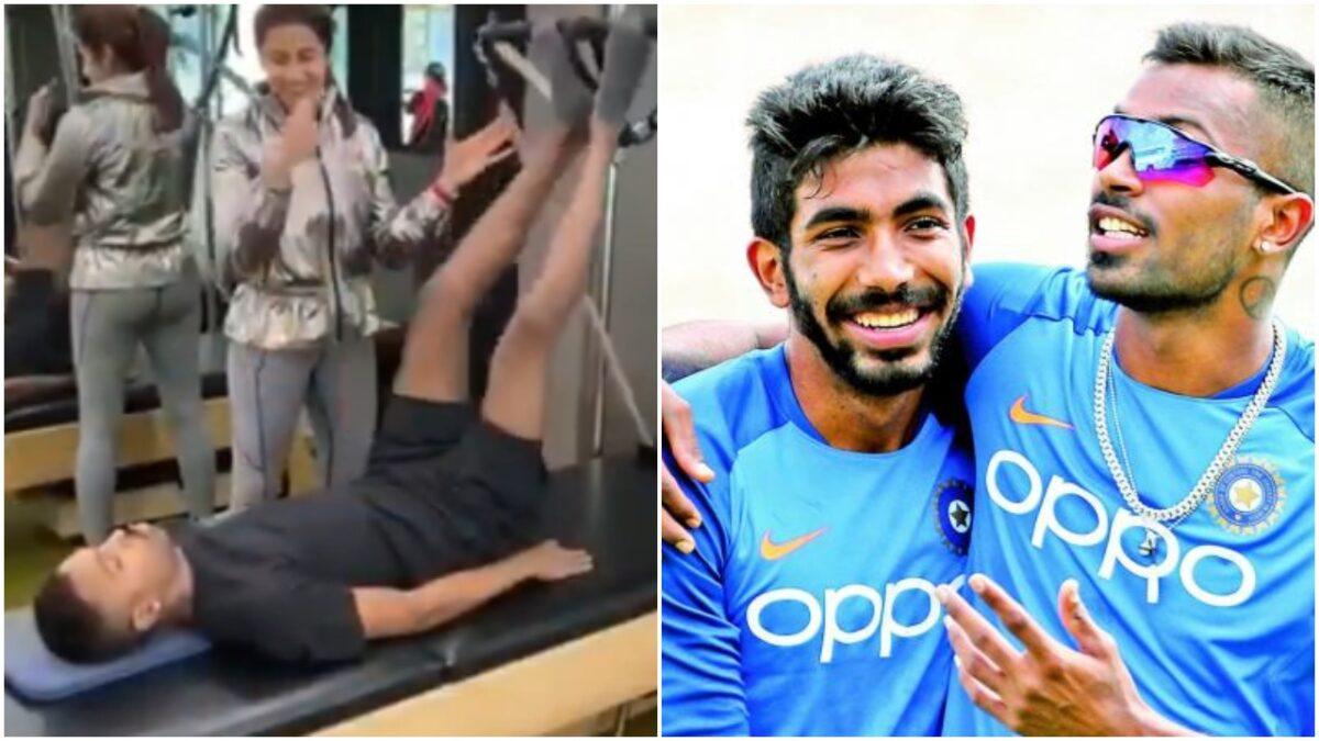 सर्जरी के बाद पहली बार हार्दिक पांड्या जिम में लौटे, जसप्रीत बुमराह ने उड़ाया मजाक