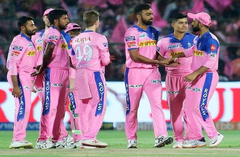 आईपीएल 2020 : राजस्थान रॉयल्स ने इंग्लैंड के इस खिलाड़ी को ट्रायल के लिए बुलाया