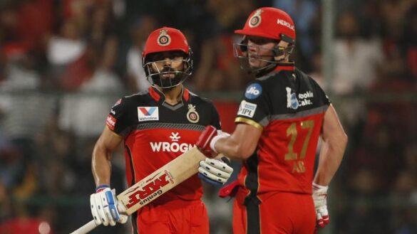 KPL स्पॉट फिक्सिंग के बाद शक के घेरे में विराट कोहली की कप्तानी वाली रॉयल चैलेंजर्स बैंगलोर 7