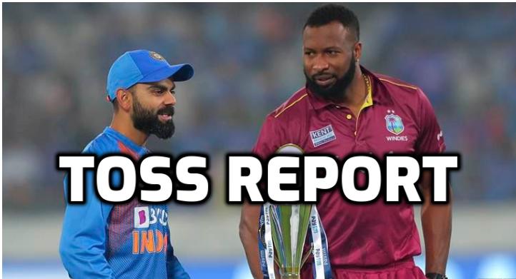 INDvsWI : टॉस रिपोर्ट : वेस्टइंडीज ने टॉस जीत चुनी गेंदबाजी, भारत की प्लेइंग XI में हुए बड़े बदलाव