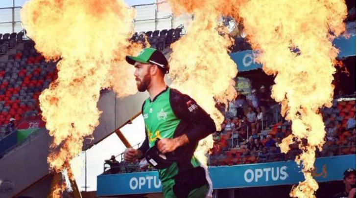 VIDEO : मैच से पहले स्टेडियम के बाहर लगी आग, हीरो बन बुझाने कूद पड़े मैक्सवेल