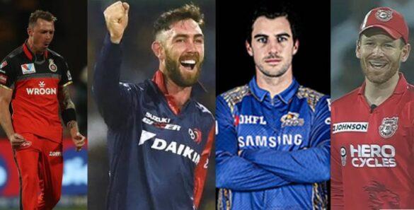 आईपीएल 2020 : कई दिग्गज खिलाड़ियों का बेस प्राइज आया सामने, देखें पूरी सूची 8