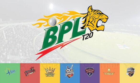 BPL-7: बांग्लादेश प्रीमियर लीग का आगाज बुधवार से, जाने पूरा शेड्यूल, सभी स्क्वॉड 11