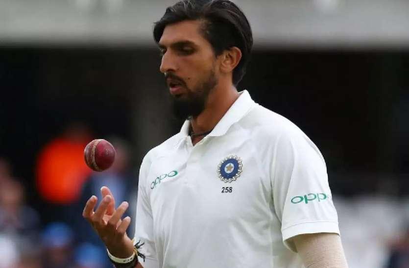 NZ vs IND: टेस्ट सीरीज शुरू होने से पहले टीम इंडिया को लगा बड़ा झटका, इशांत शर्मा पहले टेस्ट से हुए बाहर!