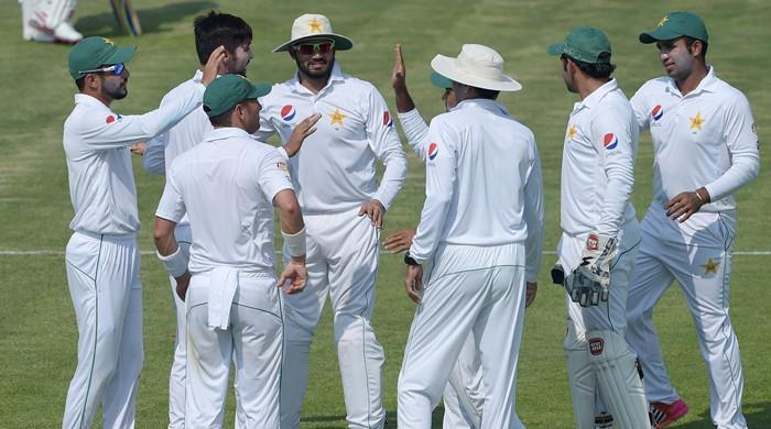 ऑस्ट्रेलिया से मिली हार के बाद पाकिस्तान ने बना डाला ये बेहद शर्मनाक रिकॉर्ड 2