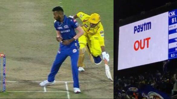 3 मौके जब रन आउट ने बदला आईपीएल फाइनल का नतीजा 28