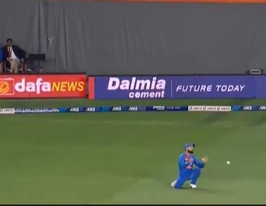 वीडियो : विराट कोहली से दूसरे टी-20 में छुटा बेहद आसान कैच, देखने लायक थी जसप्रीत बुमराह की प्रतिक्रिया 1