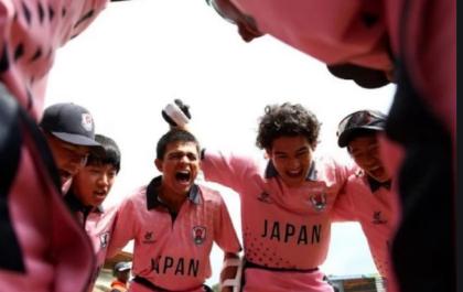 क्या आपकों पता है कैसे जापान को मिला अंडर-19 विश्व कप 2020 खेलने का मौका? विरोधी टीम पर लगा था लुट का इल्जाम 3
