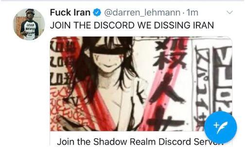 डैरेन लेहमन का ट्विटर अकाउंट हुआ हैक, ईरान मामले पर किए गए आपत्तिजनक मैसेज 2