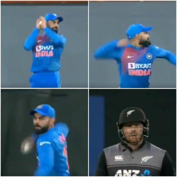 NZ vs IND: 5.6 ओवर में मार्टिन गुप्टिल का कैच पकड़ने के बाद बेहद ही आक्रामक रूप में नजर आये विराट कोहली, सामने आया वीडियो 16