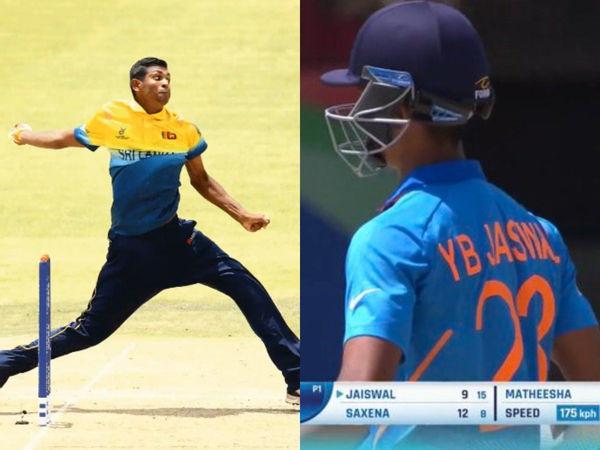वीडियो : क्या अंडर-19 विश्व कप में श्रीलंका के गेंदबाज ने फेंकी 175 किलोमीटर प्रतिघंटे की रफ्तार से गेंद?