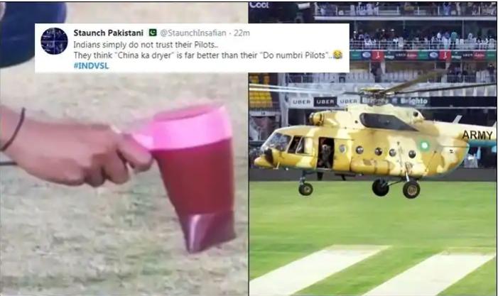 भारत बनाम श्रीलंका : रद्द हुआ श्रीलंका के खिलाफ मैच तो पाकिस्तान ने बनाया भारत को निशाना
