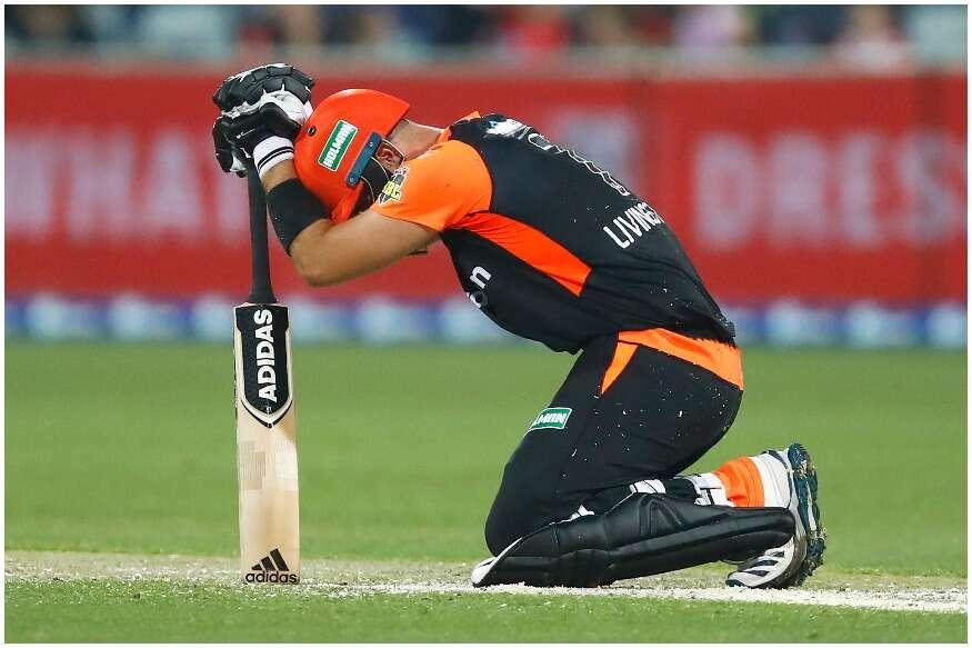 वीडियो- लाइम लिविंगस्टोन को लगी प्राइवेट पार्ट पर गेंद, महिला ने पूछा क्या हालचाल, बल्लेबाज ने दिया ऐसा रिएक्शन