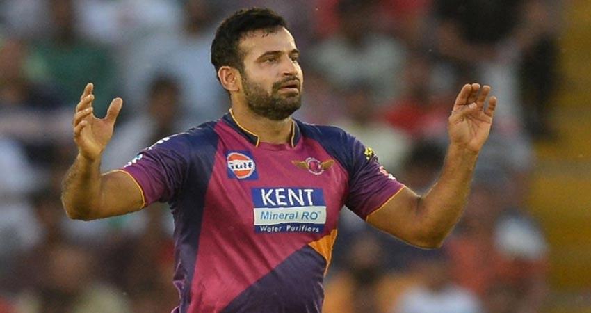 भारतीय आलराउंडर इरफ़ान पठान आज कर सकते हैं अंतरराष्ट्रीय क्रिकेट से संन्यास की घोषणा 3