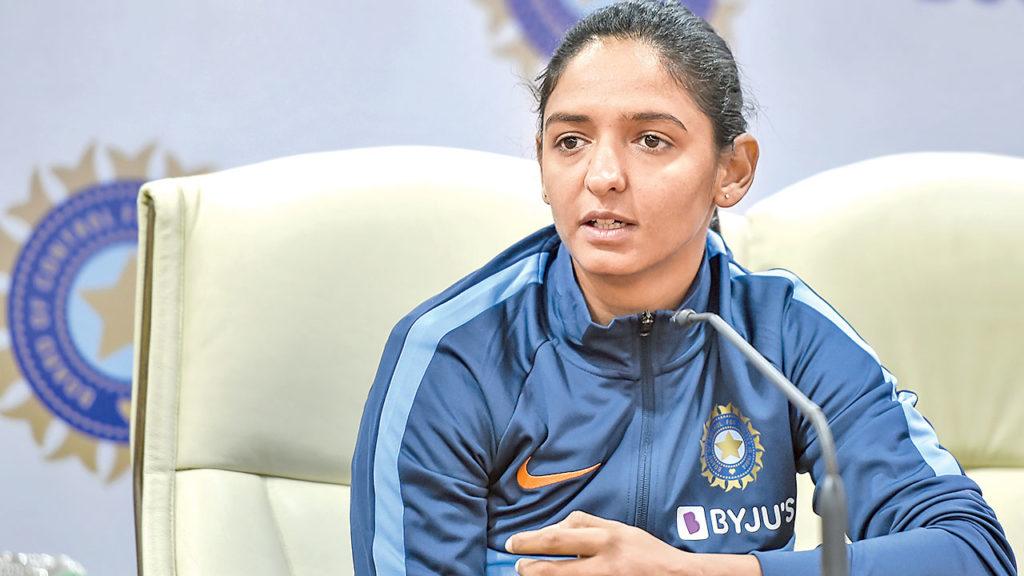 """शानदार जीत के बाद हरमनप्रीत कौर ने कहा """"निश्चित रूप से जीतेंगे विश्व कप"""""""