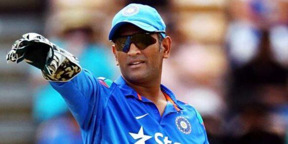 5 कड़े फैसले जो महेंद्र सिंह धोनी ने अपनी कप्तानी में लिए थे, 3 हुए सही साबित तो 2 फ्लॉप 5