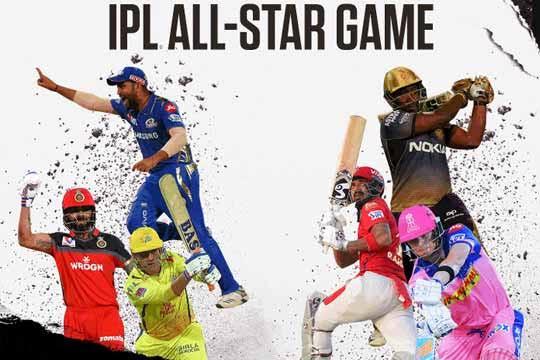 IPL 2020 : आईपीएल के पहले अब नही होगा ऑल स्टार मैच, यह है बड़ी वजह 1