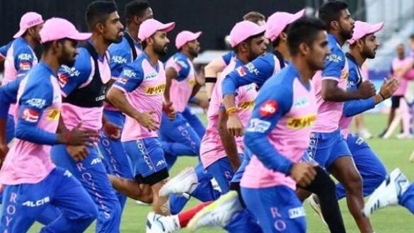 आईपीएल 2020 की तैयारियों के लिए इस शहर जाएगी राजस्थान रॉयल्स 39