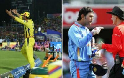 5 मौके जब कैप्टन कूल होने के बावजूद महेंद्र सिंह धोनी ने मैदान पर दिखाया अपना गुस्सा 3